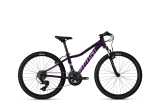 "Lanao 24"" Base - Purple / White"
